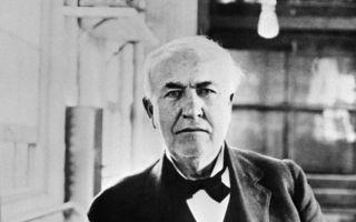 Photo of Томас Эдисон