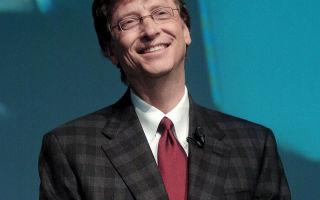 Photo of Билл Гейтс
